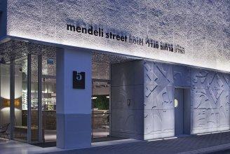Mendeli Street