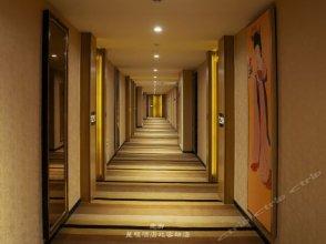 Starway Hotel (Xi'an North Railway Station)