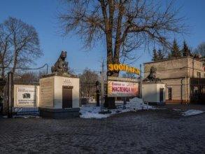 Akteon Lindros Hostel