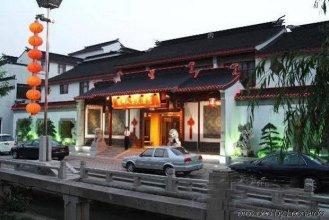 Ji Hotel Suzhou Guanqian Street (Former: Suzhou Garden View Hotel)
