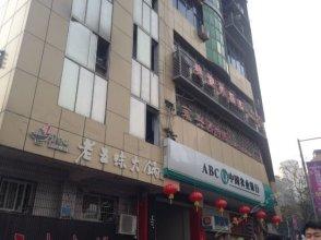 Yongxing Hostel