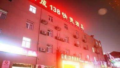 Keisei 138 Inn Beijing Fangzhuang