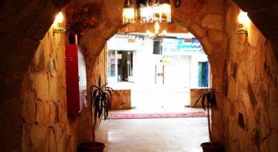 Al Rashid Hotel