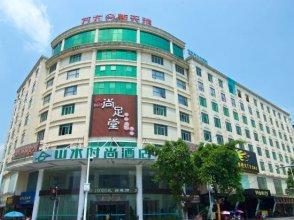 Shanshui Trends Hotel (Guangzhou Yunshan Avenue)