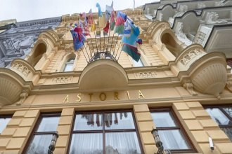 Отель Astoria & Medical Spa