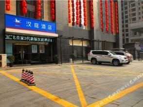 Hanting Hotel (Xi'an Administrative Center branch)
