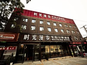 Nostalgia Hotel Beijing Guomao