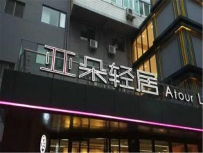 Atour Light Hotel