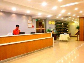 China Inn (Beijing Guomao)