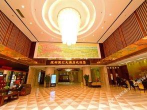 Shenzhen Guohui Hotel