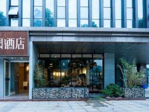 Wuyu Hotel (Chongqing Southwest University)