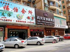 Thank You Express Hotel (Shenzhen Bao'an Fuyong Bus Station)