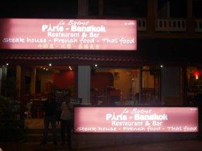 Le Bistrot Paris Bangkok