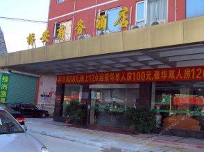 Qiao'an Business Hostel