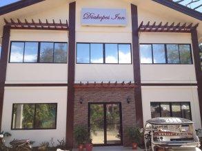 Diakopes Inn - Hostel