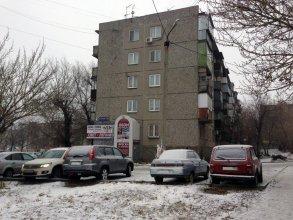 Ural Na Rossijskoj Apartaments
