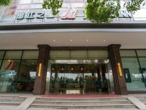 Jinjiang Inn Suzhou Development Zone Donghuan Road
