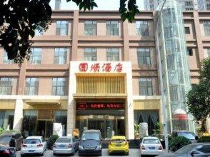 Super 8 Xi'an Gaoxin Tangyan Road Branch
