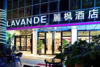 Lavande Hotel Guangzhou Railway Station
