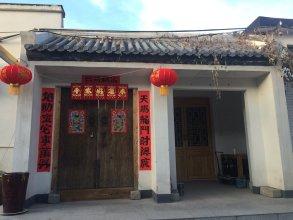Manhong's Private Courtyard
