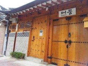 Mumum Hanok Guesthouse