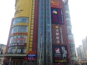 北京简爱主题酒店