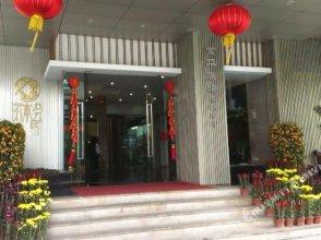 Ziben Guancheng Hostel