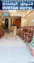 Bostan Hostel Cairo