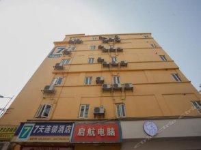 7 Days Inn (Guangzhou Dongpu Tianhe Square)