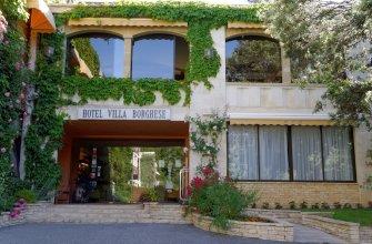Hotel The Originals Villa Borghese (ex Relais du Silence)