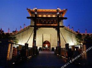 Chang'an Jianuo Apartment