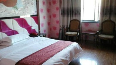 Motel 168 Heng Shan Road Inn