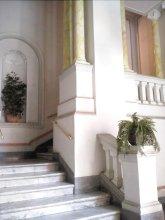 Argentina House