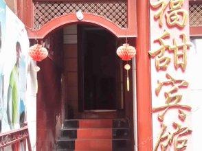 Futian Hotel