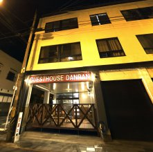 Guesthouse Danran