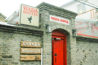 Wada International Hostel