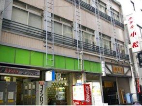Ueno Station Hostel Oriental 1