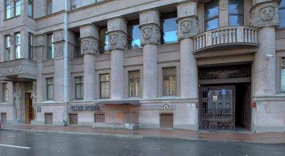 Alye Parusa Mini Hotel Na Zakharyevskoy