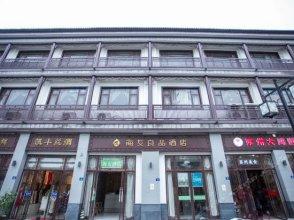 Hi Inn Suzhou Railway Station South Square