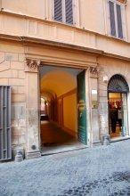 RSH Spanish Steps Luxury Apartment