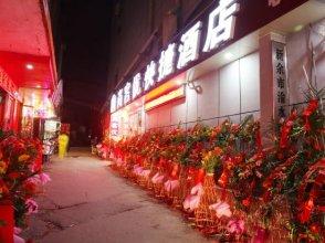 Thank You Inn Xinyu Shengli Road