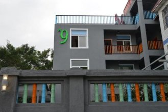 N9 Hostel Xiamen (Formerly Name: Delusion Hostel)
