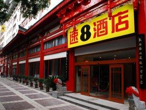 Super 8 Xian Xidajie