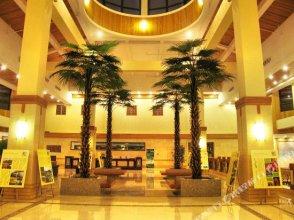 Guest House International Hotel