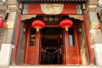Lu Song Yuan