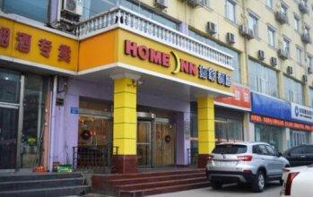 Home Inn Tianjin Yangliuqing Xinhua Avenue
