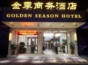 Bao Business Hotel (Zhaoqing Nan'an)