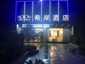 Xana Hotelle·Shaghai Hongqiao National Convention and Exhibition Center