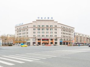 Huafei Hotel