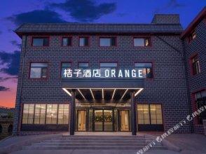 Orange Hotel(Beijing Badaling store)